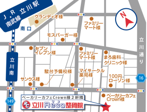 立川Reco整骨院様 map